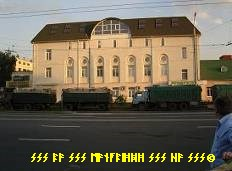 fa-sonjaschnik-pc3b6l